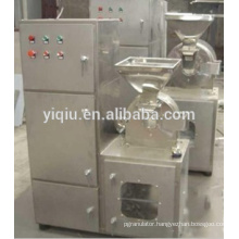 30B grinder for aginomoto